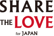 SHARE THE LOVE for JAPAN
