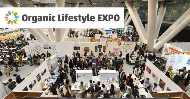 Organic Lifestyle EXPO